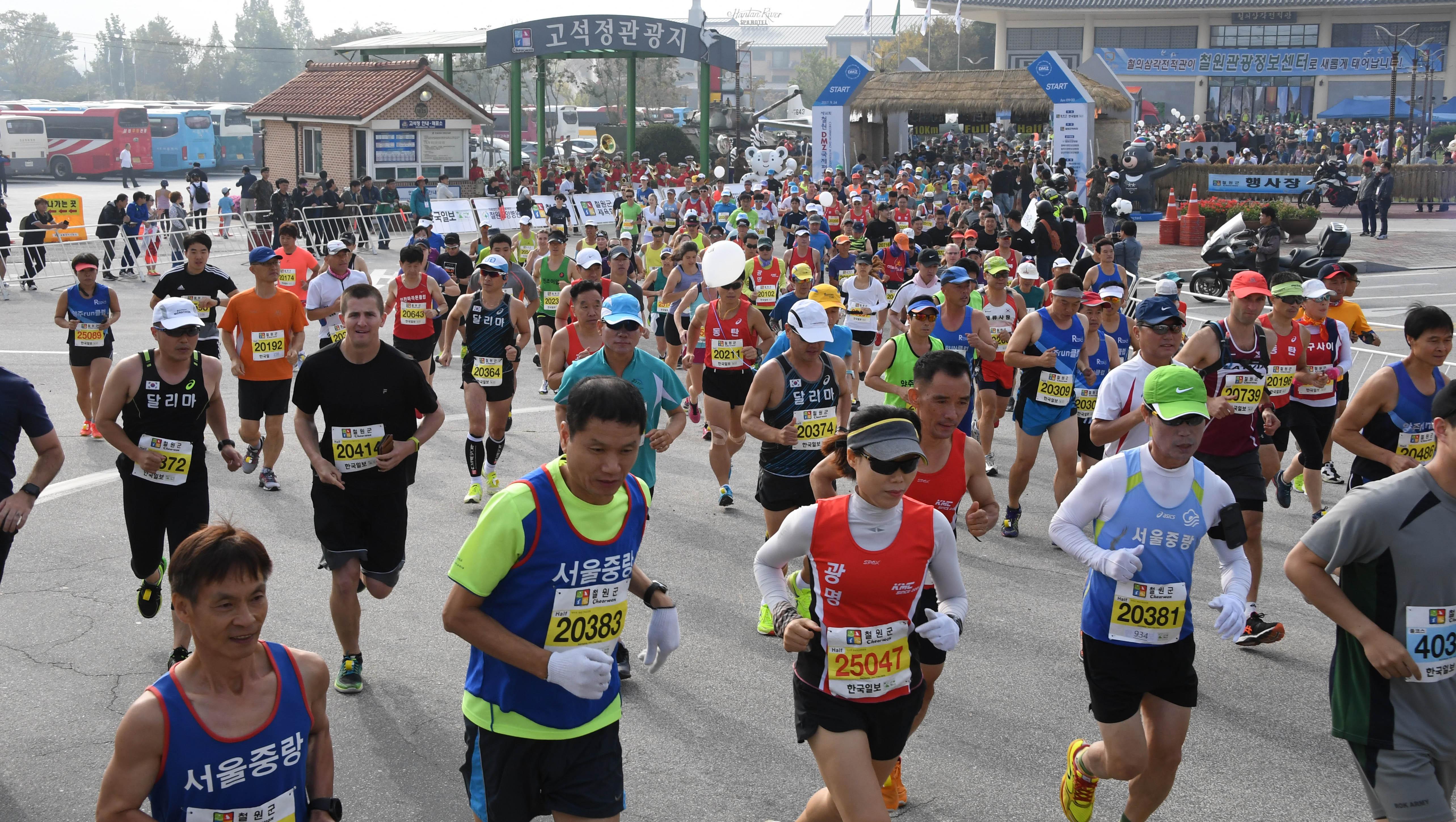 DMZ international marathon slated for Sunday