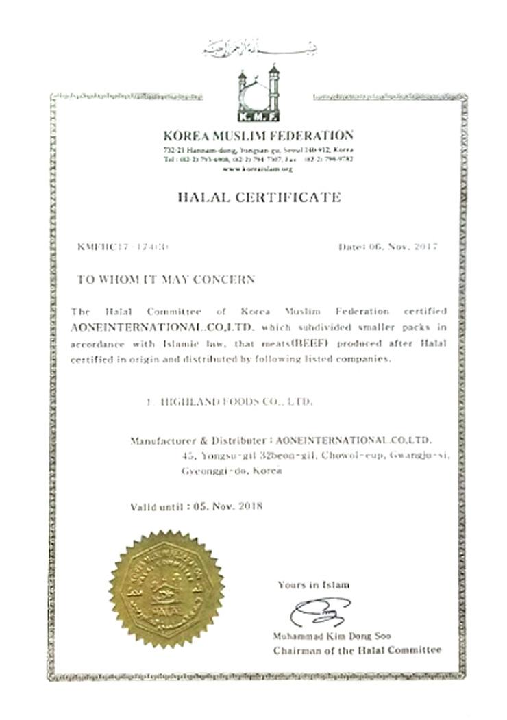 Pakistani Korean pioneers halal food business