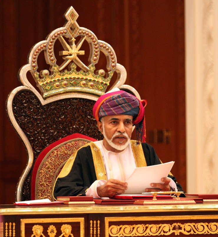 H.M. Sultan Qaboos Bin Said, Sultan of Oman