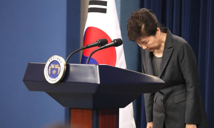 President Park Geun-hye / Korea Times file
