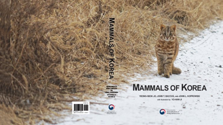 The cover of Mammals of Korea / National Institute of Biological Resources