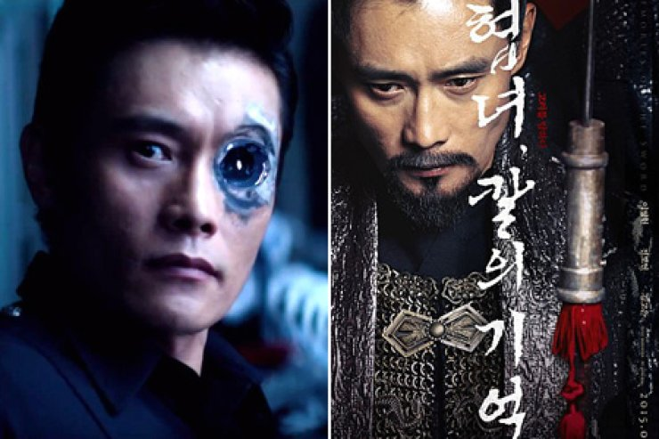 Lee Byung-hun from 'Terminator: Genisys,' left, and 'Memories of the Sword' / Courtesy of Naver