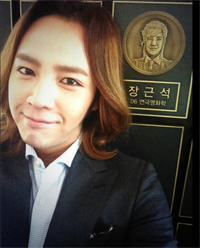 Jang Keun-suk  at Hanyang University in 2013 / Courtesy of Facebook