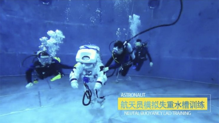 A still from one of the videos of an astronaut training. / Courtesy of Mod.gov.cn