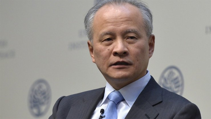 China's top ambassador to the U.S., Cui Tiankai, spoke to reporters in Washington less than a week before U.S. President Donald Trump arrives in Asia for a two-week trip that will include bilateral meetings with China's President Xi Jinping.