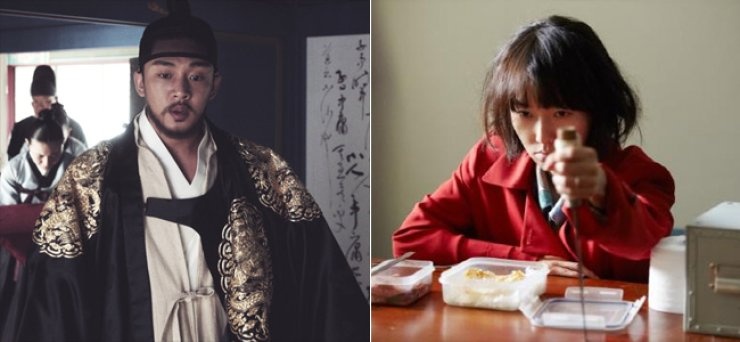Yoo Ah-in, left, from 'The Throne' and Lee Jung-hyun from 'Alice in Earnestland'
