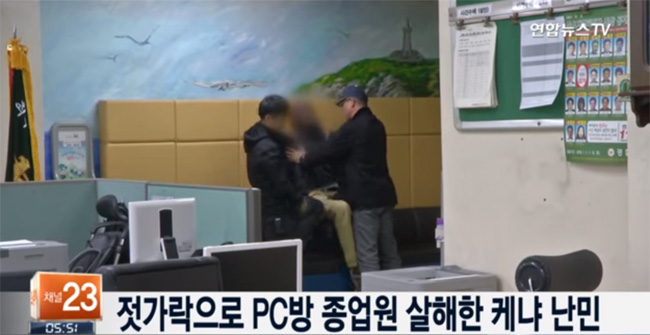A Kenyan man killed an employee at a PC cafe in Gwangju, South Jeolla Province, Wednesday. / Courtesy of Channel A