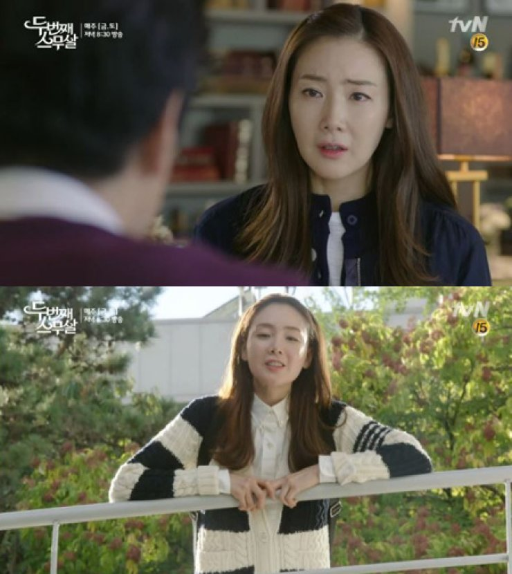 /Screen captures from tvN