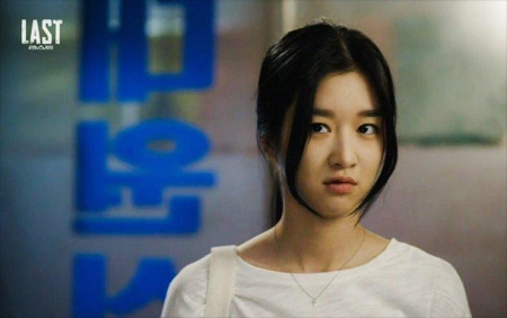 Seo Yae-ji from JTBC's 'Last' / Screen capture from YouTube