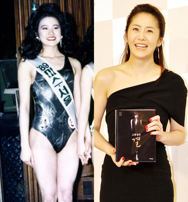 Miss Korea Oh Hyun Kyung Korean Actress-pic3321