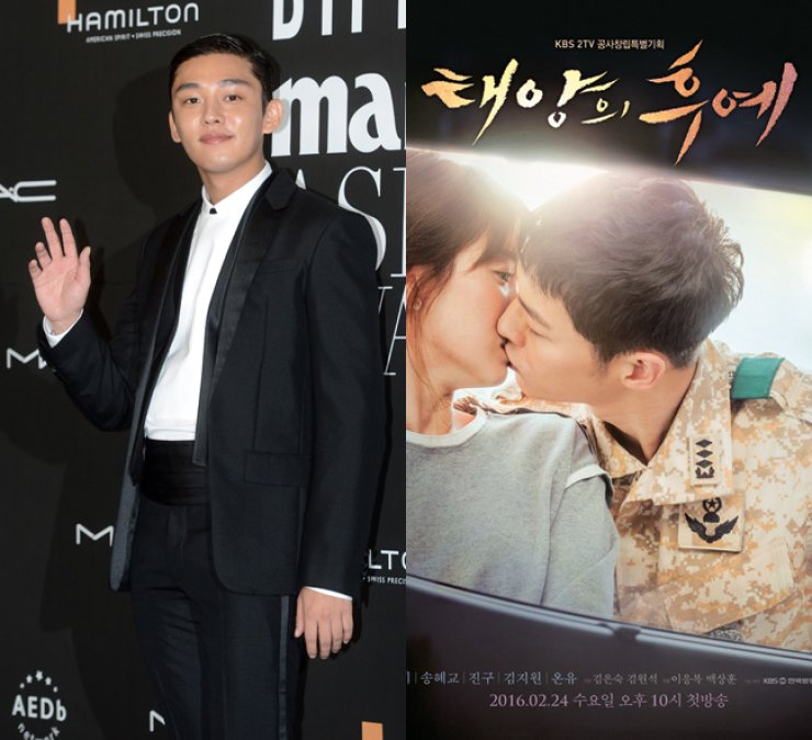Yoo Ah-in / Korea Times file