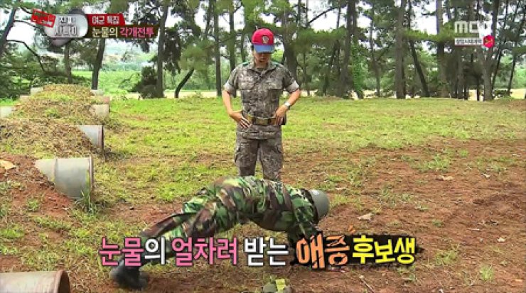 A female celebrity is posing as an army trainee in TV reality show 'Real Men: Women's Army Special.' / Screen capture from YouTube