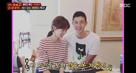 Lee ki woo and lee chung ah dating sim