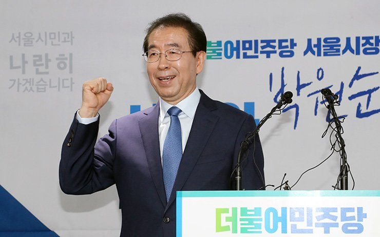 Seoul Mayor Park Won-sun announces running for Seoul mayoral poll in local elections on June 13 at the ruling Democratic Pary's office in Yeouido, April 12. / Yonhap