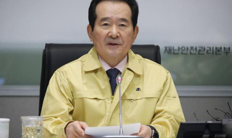 Prime Minister Chung Sye-kyun designates Daegu and Cheongdo as 'special care zones' in a pan-government meeting over coronavirus, Friday.