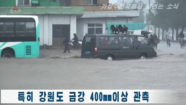 A van is trapped in a flooded road in North Korea.
