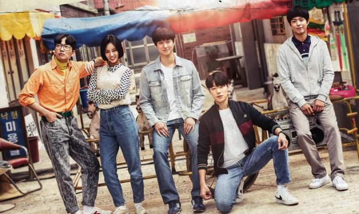 Cast of tvN's 'Reply 1988' on its poster