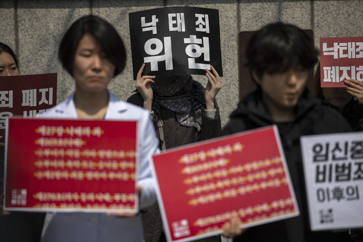 Protesters urge the Constitutional Court to rule against abortion ban in front of the top court in Jongno, Seoul, Thursday. / Yonhap