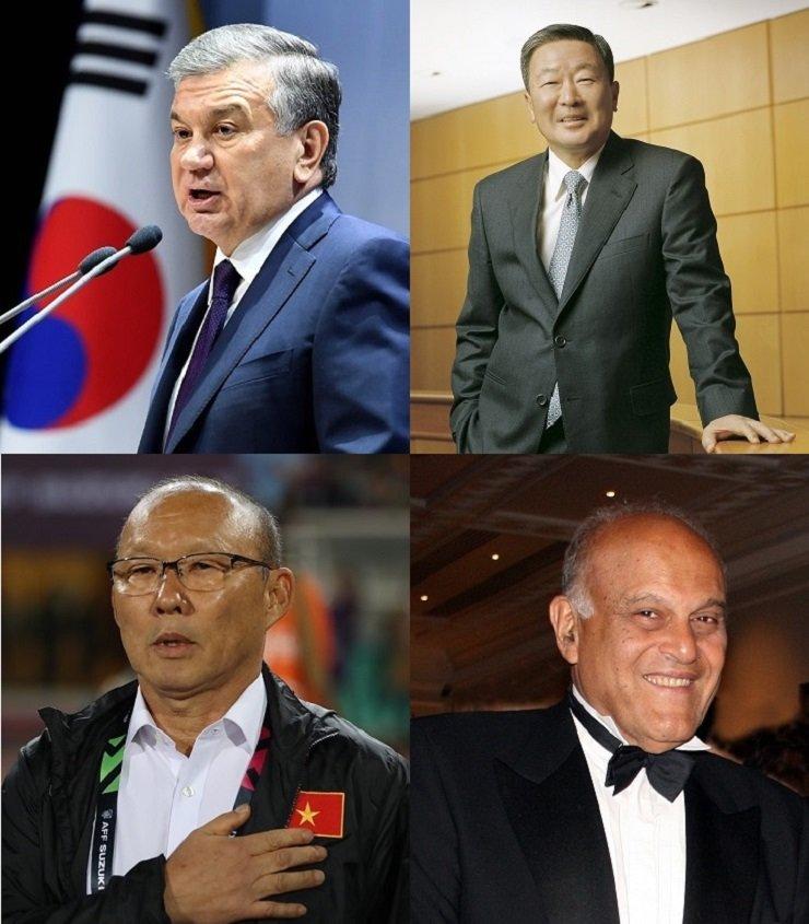 Shavkat Mirziyoyev, Koo Bon-moo, Magdi Habib Yacoub, and Park Hang-seo in clockwise./ Korea Times file