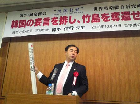Nobuyuki Suzuki Politician