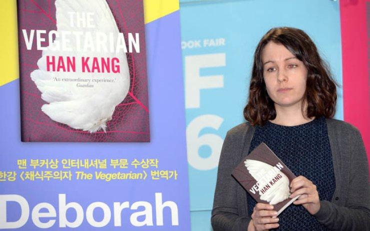 Vegetarian gave hope for future of Korean literature'