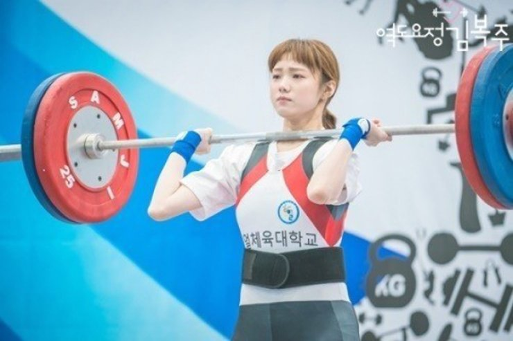 A scene from 'Weightlifting Fairy Kim Bok-joo' / Courtesy of MBC