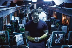 A scene from 'The Wailing' / Courtesy of 20th Century Fox Korea