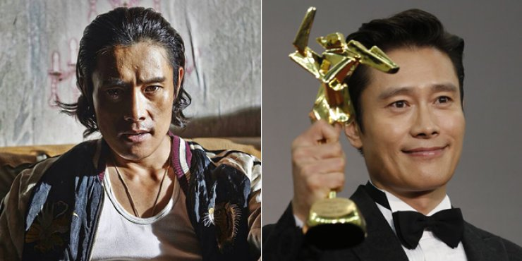 Lee Byung-hun won the 'Best Actor' category for his role in the Korean crime thriller'Inside Men' (2015) at the 10th Asian Film Awards in Macau on Thursday. / AP-Yonhap