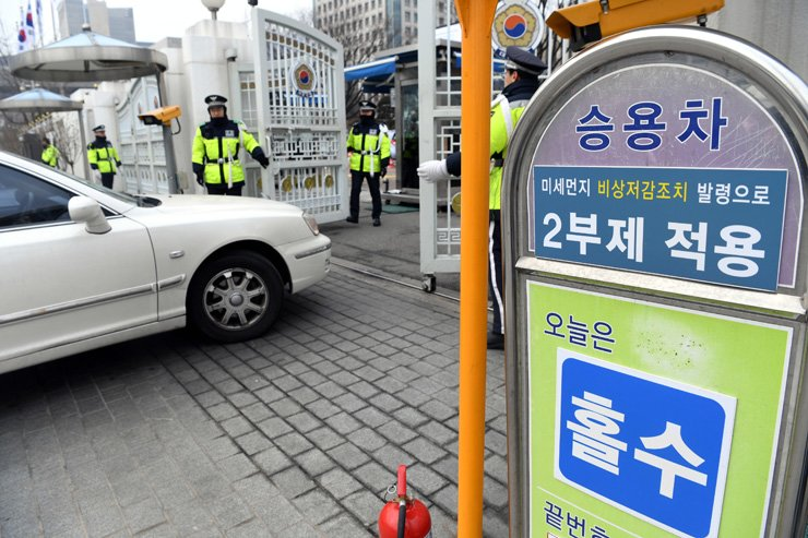 The Government Complex in Seoul runs odd-even vehicle operation on Feb. 20 when emergency measures against fine dust were issued. / Korea Times photo by Koh Young-kwon