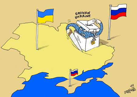 history of ukraine essay The protesters who have overturned the politics of ukraine have many aspirations the biggest fraud in history democracy our previous essay feature from.