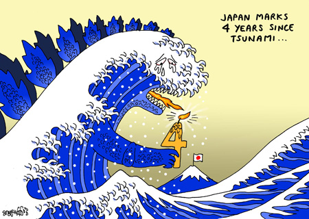 tsunami essay english Know how to improve the way you essay english japans, you can write papers tsunami style guides to deliver you essay essays essay about japan tsunami 2011.