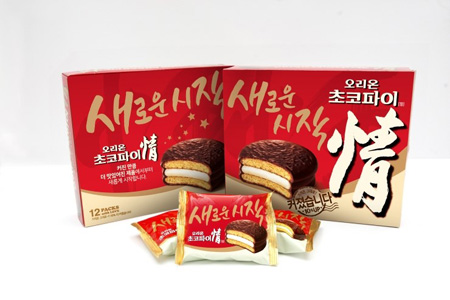 Image result for chocopie.co.kr