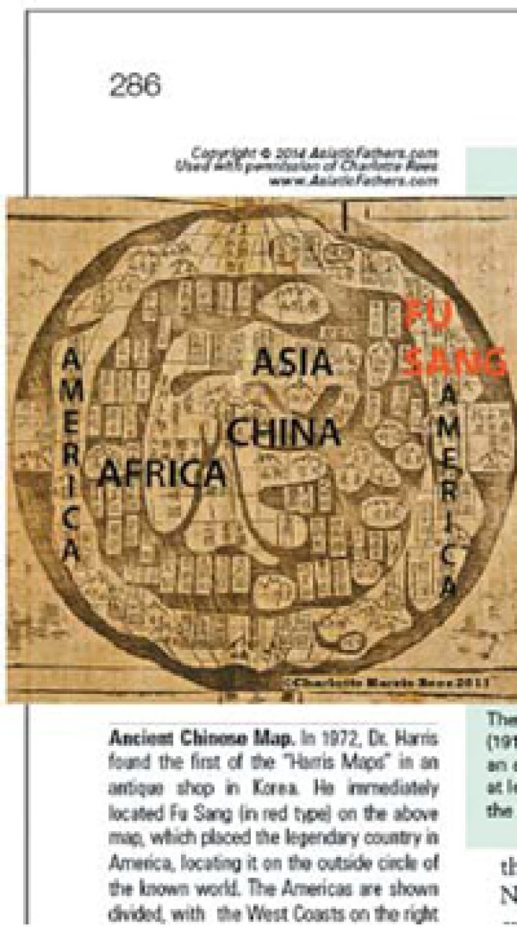 An ancient Korean map is cited as 'ancient Chinese map on this page from a U.S. history book titled 'Streams of Civilization.'/ Yonhap