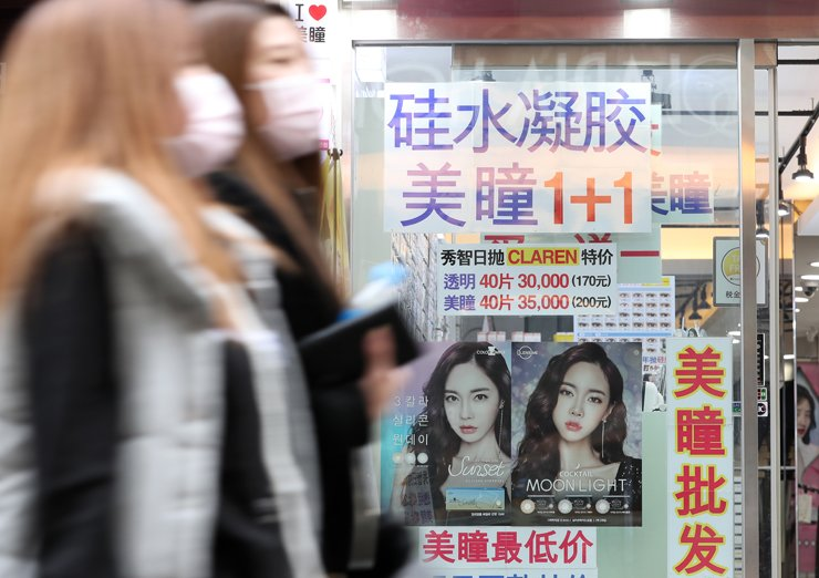 Chinese characters are written on a window of an optician's store in the shopping district of Myeong-dong, Seoul, Wednesday. In two months, group tourists are expected to return to Korea to underpin sales of many Korean duty free shops, leisure industries and cosmetic firms. / Yonhap