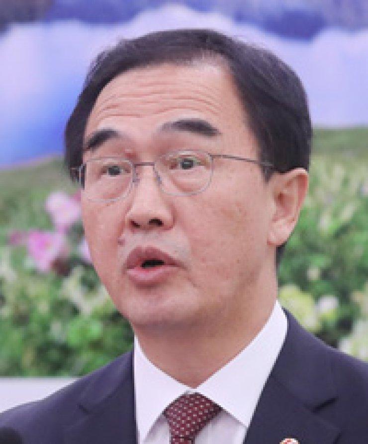 Cho Myoung-gyon