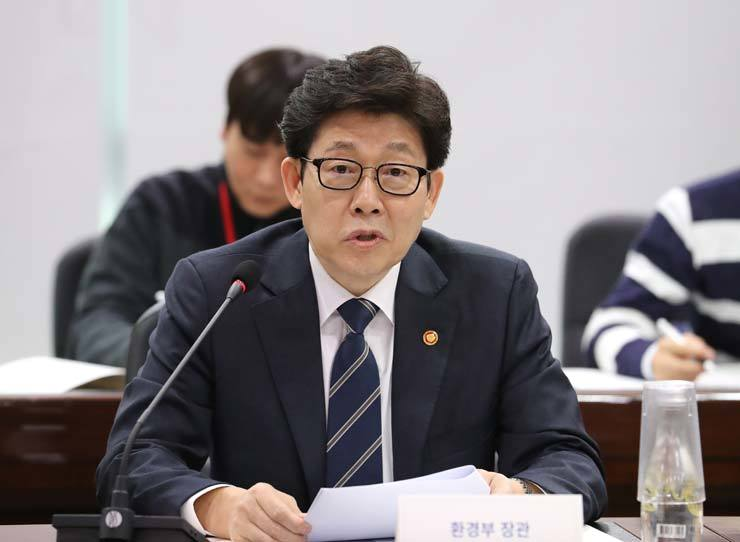 Minister of Environment Cho Myung-rae speaks during the meeting held at government complex in Sejong, Nov. 18. / Yonhap