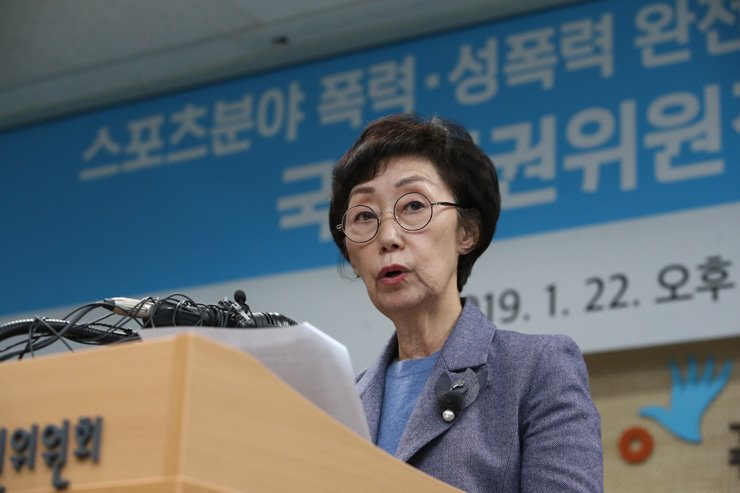 National Human Rights Commission of Korea (NHRCK) Chairwoman Choi Young-ae speaks about a plan to launch a special investigation unit to deal with violence and sexual abuse allegations in the sports circle and come up with countermeasures, during a press conference at the NHRCK building in central Seoul, Tuesday. / Yonhap