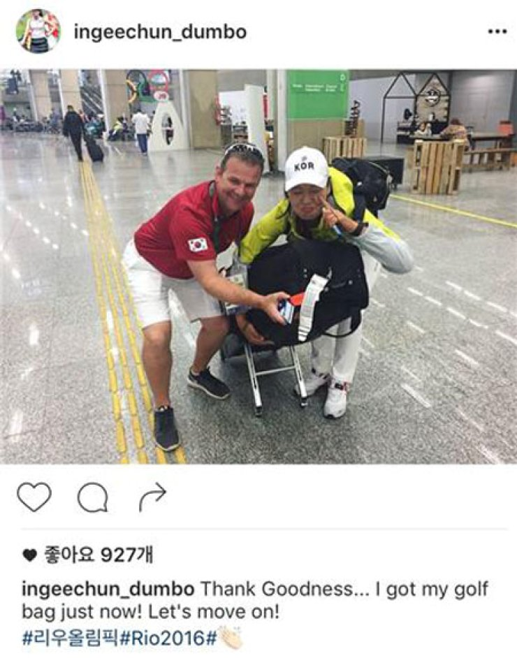 South Korean golfer Chun In-gee, right, hugs her golf bag with caddie David Jones, Monday. / Courtesy of Chun In-gee's Instagram