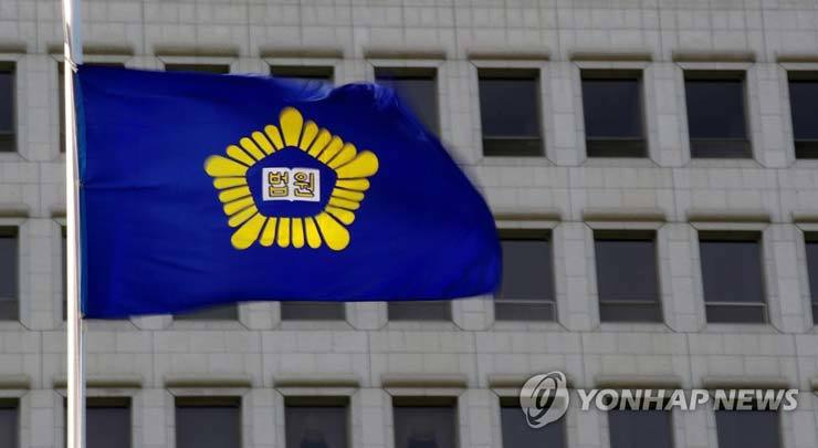 A marriage migrant will have his Korean citizenship cancelled as he was in a common-law marriage with someone else in his home country, a local court ruled, Tuesday. / Yonhap
