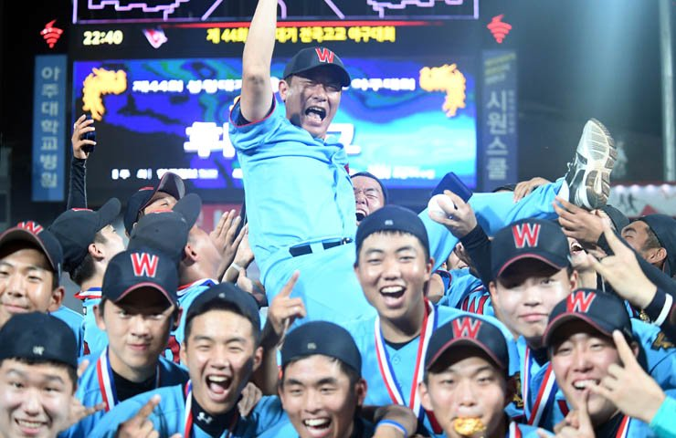 Whimoon High School baseball players celebrate their win in the Grand Phoenix baseball championship final game against the Gunsan Commercial High School team at Suwon KT Wiz Park in Gyeonggi Province on Aug. 12, 2016. / Korea Times photo file