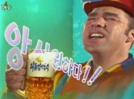 Cash-strapped N  Korea rolls out barrel for first beer festival