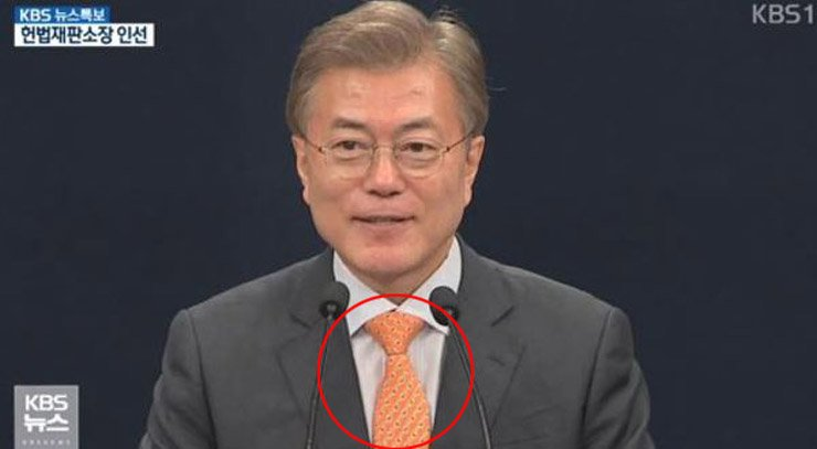 President Moon Jae-in wears the Dokdo eared seal tie during a press conference on Friday to announce Kim Yi-su as the new chief justice. / Screen captured from KBS news