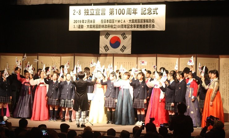 A choir performs holding the Taegeukgi, the Korean national flag, at the Korean YMCA building in Tokyo, Japan, Friday, during a ceremony marking the 100th anniversary of the Feb. 8 Independence Declaration. The declaration was issued on Feb. 8, 1919 by Korean students studying in Japan to declare their aspiration for Korea's independence from Japanese colonial rule. / Yonhap