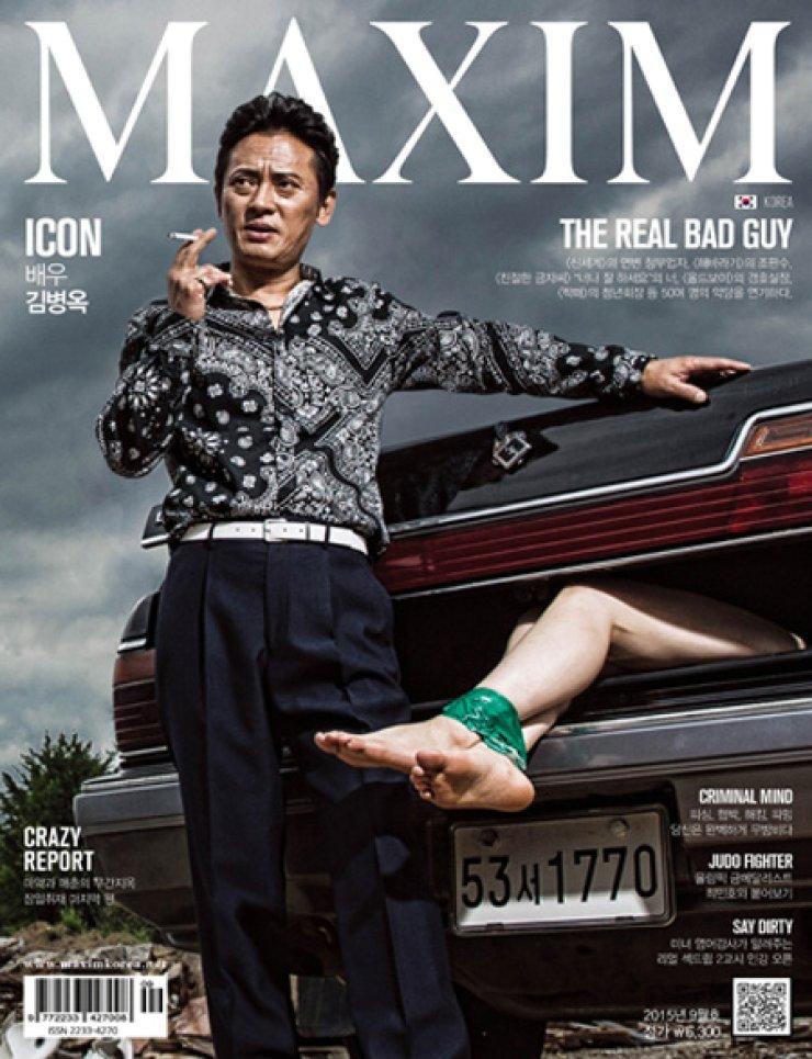 Cover photo of Maxim Korea /Courtesy of Maxim Korea