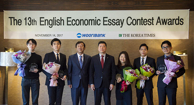 Causes Of Ww2 Essay Essay Awardees Propose Fresh Ideas For Th Industrial Revolution Good Narrative Essay Example also Oedipus The King Essays The Korea Times  Home Whats An Expository Essay