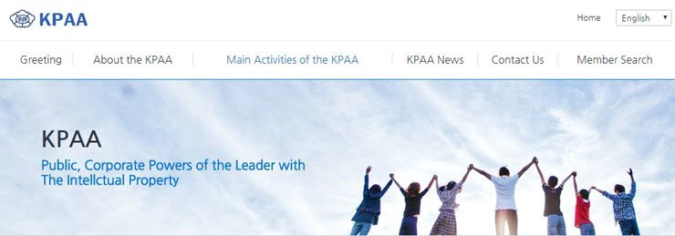 The Korea Patent Attorneys Association (KPAA) refers to the profession as 'patent attorney' on its website. / Screen capture from the association's website
