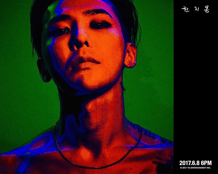 Rapper G-Dragon's new solo album 'Kwon Ji Yong' is released in a thumb drive on June 8. / Courtesy of YG Entertainment