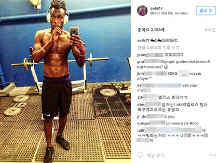 South Korean netizens wrote insults in Korean on Honduran footballer Alberth Elis' Twitter after South Korea lost to Honduras in the quarterfinals on Aug 14. / Courtesy of Alberth Elis' Twitter