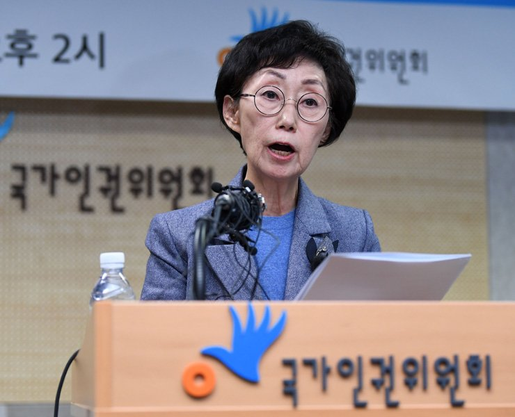 Korea's human rights watchdog said Wednesday it was time for the country to discuss policy on same-sex marriage and come up with a social consensus on the issue. / Korea Times photo by Hong In-kee