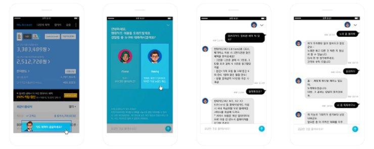Hyundai Card's chatbot Buddy / Courtesy of Hyundai Card